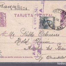 Selos: F3-31- ENTERO POSTAL PORT-BOU (GERONA) - FRANCIA 1937. CENSURA Y FRANQUEO COMPLEMENTARIO . Lote 165788334