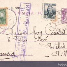 Sellos: F3-32- ENTERO POSTAL LA GARRIGA (BARCELONA)- FRANCIA 1937. CENSURA Y FRANQUEO COMPLEMENTARIO . Lote 165788690