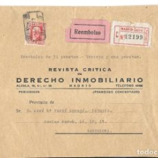 Timbres: II REPUBLICA. SOBRE REVISTA CRITICA DE DERECHO INMOBILIARIO. DE MADRID A BARCELONA. 1932. Lote 166706874