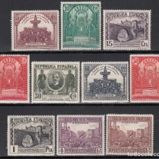 Sellos: ESPAÑA, 1931 EDIFIL Nº 604 / 613 /**/, SIN FIJASELLOS.. Lote 166835446