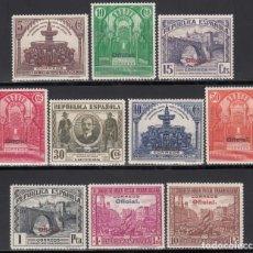 Sellos: ESPAÑA, 1931 EDIFIL Nº 620 / 629 /**/, SIN FIJASELLOS.. Lote 166836342