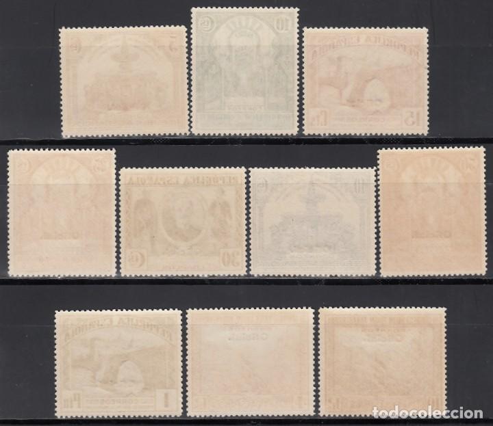 Sellos: ESPAÑA, 1931 EDIFIL Nº 620 / 629 /**/, SIN FIJASELLOS. - Foto 2 - 166836342