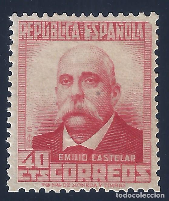 EDIFIL 736 CIFRA Y PERSONAJES 1938 (VARIEDAD 736DP...DENTADO 14 DE LÍNEA). CENTRADO DE LUJO. MNH ** (Sellos - España - II República de 1.931 a 1.939 - Nuevos)