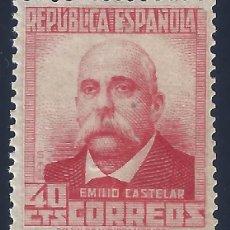 Sellos: EDIFIL 736 CIFRA Y PERSONAJES 1938 (VARIEDAD 736DP...DENTADO 14 DE LÍNEA). CENTRADO DE LUJO. MNH **. Lote 166881904