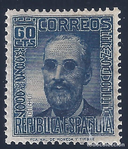 EDIFIL 739 CIFRA Y PERSONAJES 1938 (VARIEDAD 739DP...DENTADO 14 DE LÍNEA). CENTRADO DE LUJO. MNH ** (Sellos - España - II República de 1.931 a 1.939 - Nuevos)