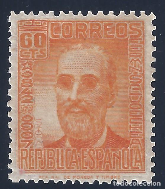 EDIFIL 740 CIFRA Y PERSONAJES 1938 (VARIEDAD 740DP...DENTADO 14 DE LÍNEA). CENTRADO DE LUJO. MNH ** (Sellos - España - II República de 1.931 a 1.939 - Nuevos)