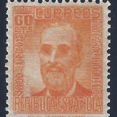 Sellos: EDIFIL 740 CIFRA Y PERSONAJES 1938 (VARIEDAD 740DP...DENTADO 14 DE LÍNEA). CENTRADO DE LUJO. MNH **. Lote 166882476