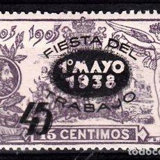 Sellos: ESPAÑA -REPÚBLICA NUM 761 - 1938 - SIN FIJASELLOS. Lote 167018984
