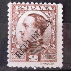 Sellos: LOCAL REPUBLICANA, BARCELONA, 19, USADO, SIN MATASELLAR.. Lote 167158112