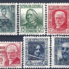 Sellos: EDIFIL 731-740 CIFRA Y PERSONAJES 1936-1938 (SERIE COMPLETA). VALOR CATÁLOGO: 42 €. MNH **. Lote 167181384
