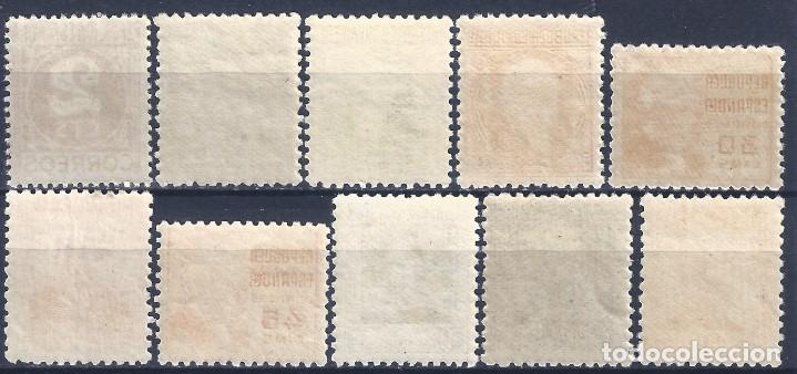 Sellos: EDIFIL 731-740 CIFRA Y PERSONAJES 1936-1938 (SERIE COMPLETA). VALOR CATÁLOGO: 42 €. MNH ** - Foto 2 - 167181384