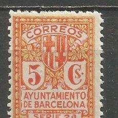 Sellos: AYUNTAMIENTO DE BARCELONA 1932-1935 EDIFIL NUM. 10 ** NUEVO SIN FIJASELLOS. Lote 183774758