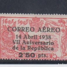 Sellos: EDIFIL 756 ** VII ANIVERSARIO DE LA REPÚBLICA. Lote 167243176