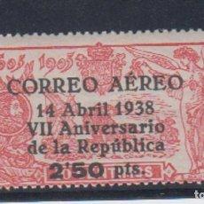 Sellos: EDIFIL 756 VII ANIVERSARIO DE LA REPÚBLICA. VALOR DE CATÁLOGO 156 €. Lote 167419960