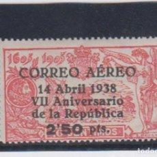 Sellos: EDIFIL 756 ** VII ANIVERSARIO DE LA REPÚBLICA. . Lote 167423704