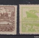 Sellos: 1936 - 1937 ASTURIAS Y LEÓN EDIFIL 1** 5** MNH SERIE VC 17,25€. Lote 167560616