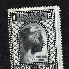 Sellos: SELLO IX CENT. FUNDACION MONASTERIO DE MONTSERRAT NUM 646 NUEVO CON FIJASELLOS . Lote 167588052