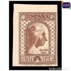 Sellos: ESPAÑA 1931. EDIFIL 648S 648. MONASTERIO DE MONTSERRAT. -SIN DENTAR- NUEVO* MH. Lote 167874960