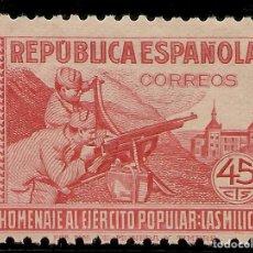 Selos: ESPAÑA EDIFIL 795** MNH 45 CÉNTIMOS ROSA HOMENAJE EJÉRCITO POPULAR 1938 NL492. Lote 168042176