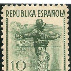 Sellos: ESPAÑA EDIFIL 800** MNH 10 PESETAS VERDE HOMENAJE AL EJÉRCITO POPULAR 1938 NL835. Lote 168114188