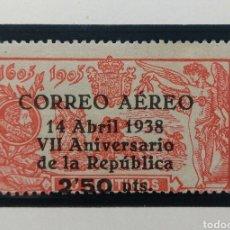 Sellos: 1938. VII ANIVERSARIO DE LA REPÚBLICA. ED. 756**.. Lote 168121828