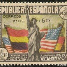 Sellos: EDIFIL 765 (*) MNG 1 PESETA SOBRECARGA + 5 PTS CONSTITUCIÓN EEUU 1938 NL858. Lote 168178100
