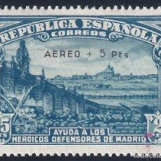 Sellos: EDIFIL 759 DEFENSA DE MADRID 1938. SOBRECARGA AUTÉNTICA. CENTRADO DE LUJO. MLH.. Lote 168213040