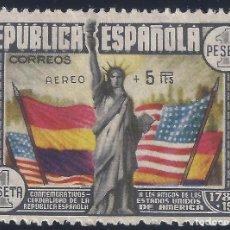 Sellos: EDIFIL 765 ANIVERSARIO DE LA CONSTITUCIÓN DE LOS EE.UU. VALOR CATÁLOGO: 585 €. LUJO. MLH.. Lote 168214232