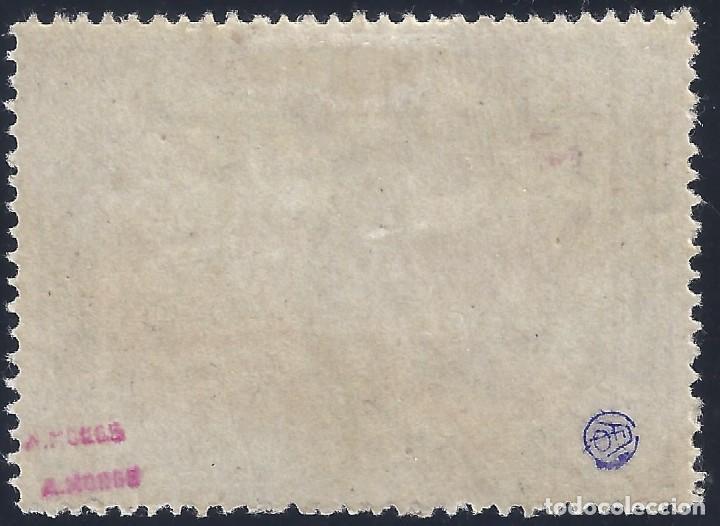Sellos: EDIFIL 765 ANIVERSARIO DE LA CONSTITUCIÓN DE LOS EE.UU. VALOR CATÁLOGO: 585 €. LUJO. MLH. - Foto 2 - 168214232