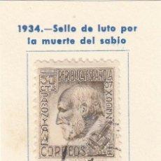 Sellos: ESPAÑA. SELLO DE 1934. USADO CON FIJASELLO.. Lote 168220088