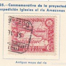 Sellos: ESPAÑA. SELLO DE 1935. USADO CON FIJASELLO.. Lote 168221032
