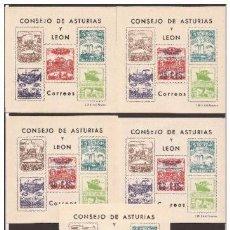 Sellos: 1937 ESPAÑA FILABO HB NE17/21** HOJA CONMEMORATIVA ASTURIAS Y LEÓN - VC 300 € . Lote 168320632