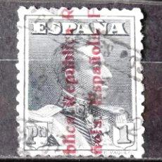 Sellos: 602, USADO; ADELGAZAMIENTO EN EL REVERSO. ALFONSO XIII.. Lote 168333032
