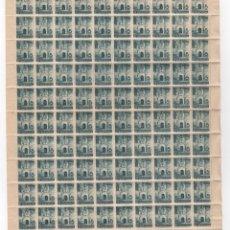 Sellos: 1938 PUERTA GÓTICA DE AYUNTAMIENTO 19** MNH HOJA COMPLETA VC 35,00€. Lote 168395473