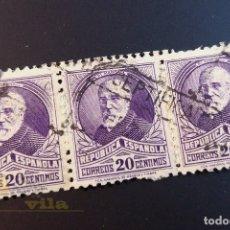 Sellos: TIRA SELLO REPÚBLICA ESPAÑOLA - SERIE II PERSONAJES ILUSTRES - PI I MARAGALL - 1932. Lote 168471232