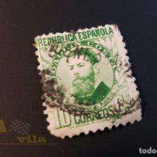Sellos: SELLO REPÚBLICA ESPAÑOLA - SERIE II PERSONAJES ILUSTRES - JOAQUIN COSTA - 1932. Lote 168471496