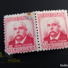 Sellos: SELLO REPÚBLICA ESPAÑOLA - SERIE IV PERSONAJES ILUSTRES - EMILIO CASTELAR - 1936. Lote 168472368