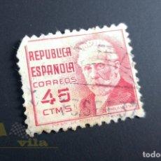Sellos: SELLO REPÚBLICA ESPAÑOLA - SERIE IV PERSONAJES ILUSTRES - PABLO IGLESIAS - 1936. Lote 168472644