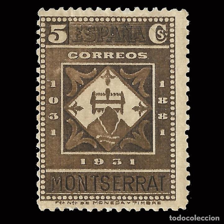 SELLOS. ESPAÑA.II REPÚBLICA 1931. IX CENT. MONTSERRAT.5C CASTAÑO.NUEVO*.EDIF. 638 (Sellos - España - II República de 1.931 a 1.939 - Nuevos)