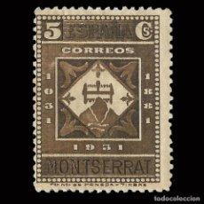 Sellos: SELLOS. ESPAÑA.II REPÚBLICA 1931. IX CENT. MONTSERRAT.5C CASTAÑO.NUEVO*.EDIF. 638. Lote 168794900
