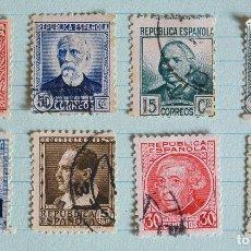 Sellos: LOTE 8 SELLOS SEGUNDA REPUBLICA PERSONAJES USADOS. Lote 168801876
