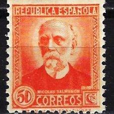 Sellos: 1932 ESPAÑA - PERSONAJES NICOLÁS SALMERÓN - EDIFIL 671 - MNH** NUEVO SIN CHARNELA. Lote 169001156