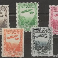 Sellos: R61/ 1931, SET COMPLETO MONTSERRAT AIR, BIEN CENTRADOS, ED. 650/54, CAT. 240 €. Lote 169030656