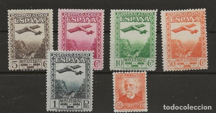 R61/ 1931/1932, PLANO Y PERSONA FAMOSA, EDF, 650/54 EN 671, CHARNELA (Sellos - España - II República de 1.931 a 1.939 - Nuevos)