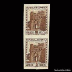 Sellos: SELLOS. ESPAÑA.1932 PERSONAJES Y MONUMENTOS. 10P. BLOQUE 2. SD. NUEVO*. EDIF. Nº 675. Lote 169145488