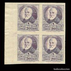 Sellos: SELLOS. ESPAÑA. II REPÚBLICA 1931-1932 PERSONAJES. 20C. BLOQUE 4. SD. NUEVO**. EDIF. Nº 666. Lote 169161104