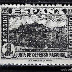Sellos: ESPAÑA 1936-1937 - JUNTA DE DEFENSA NACIONAL - EDIFIL 811 - MNH* NUEVO SIN FIJASELLO CON MARQUILLA. Lote 169174624