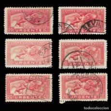 Sellos: SELLOS. ESPAÑA. II REPÚBLICA.1933.ÁNGEL Y CABALLOS. 20C. 6 SELLOS. MATASELLOS LEGIBLE. EDIFIL. 679. Lote 169184492