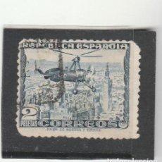 Sellos: ESPAÑA 1935 - EDIFIL NRO. 689 - USADO - ROMO. Lote 169201956