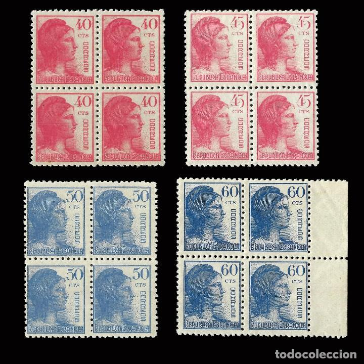 II REPÚBLICA.EDIFIL 751-754.1938. ALEGORÍA SERIE BLQ 4.MHN (Sellos - España - II República de 1.931 a 1.939 - Nuevos)